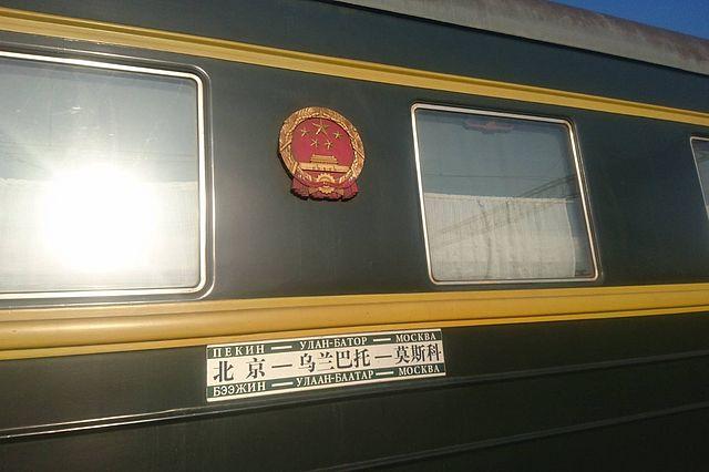 3.4._Russia_-_Mongolia_-_China.jpg